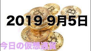 《仮想通貨》ビットコインがはしりはじめるか!?