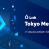 3/26 Lisk Tokyo Meetup  presented by CoinPost