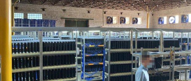 größte bitcoin farm