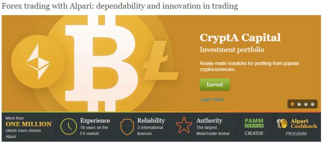 Alpari Bitcoin Trading Broker