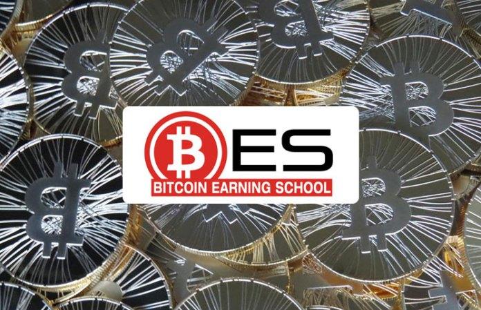 Bitcoin Earning School
