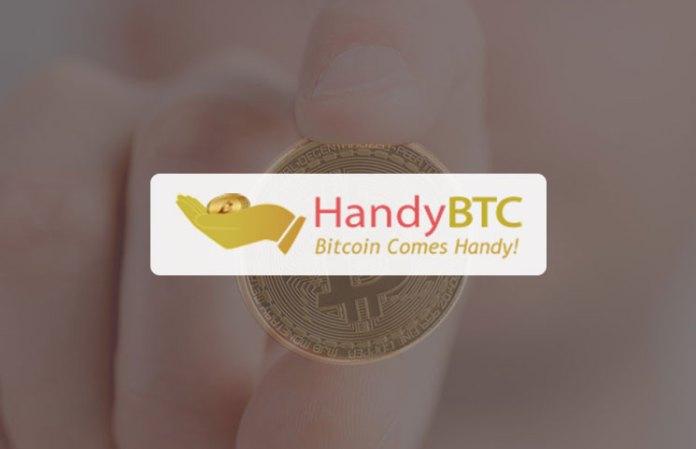 Handy BTC