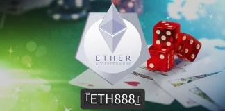 ETH888