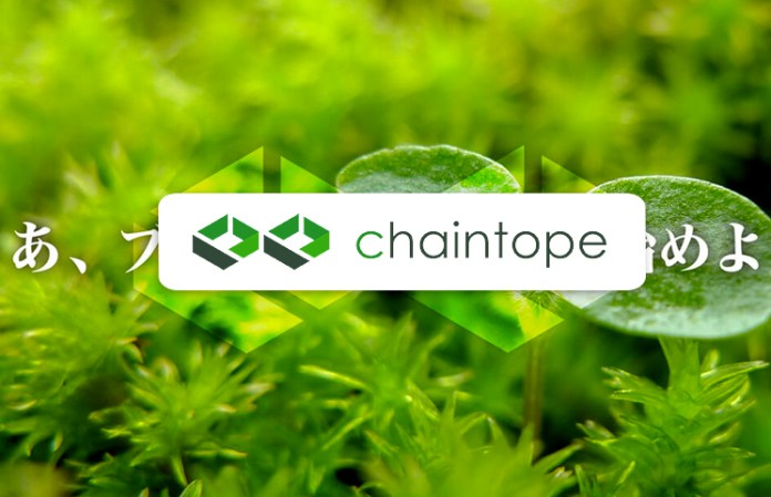 Chaintope