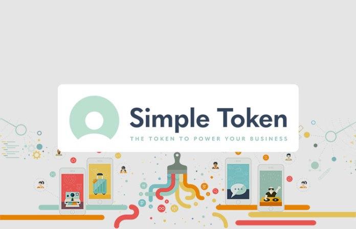 Simple Token