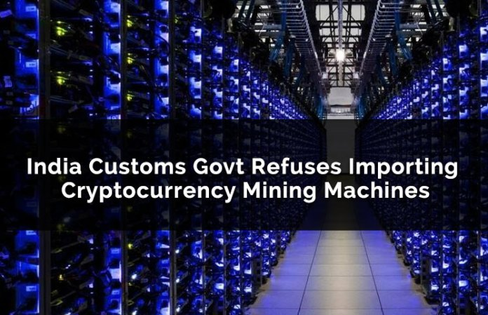 India Customs Govt Refuses Importing Cryptocurrency Mining Machines