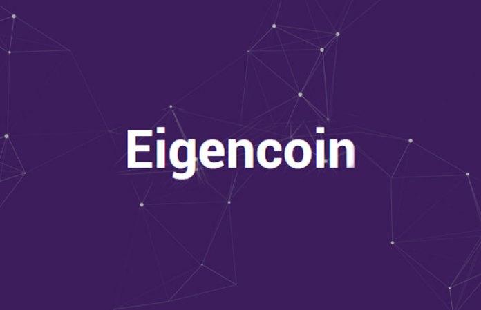 EigenCoin