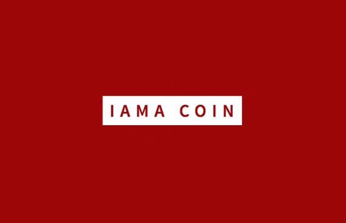 I Am A Coin