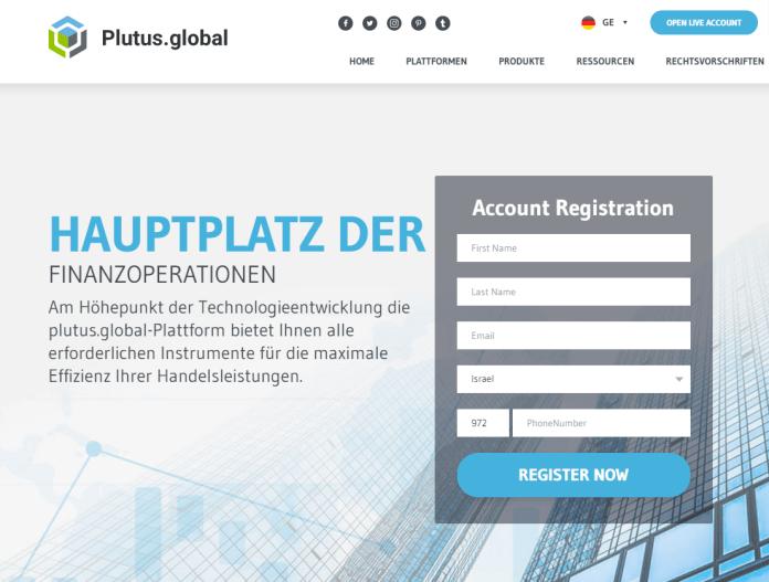 plutus global German