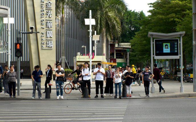 china wechat jaywalking shenzen