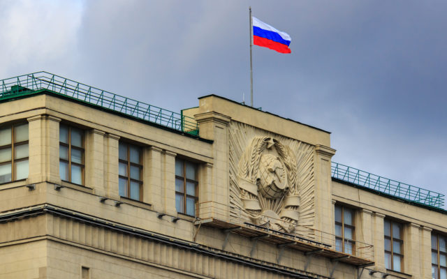russia duma bitcoin cryptocurrency law