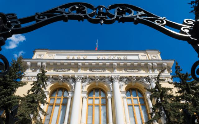 russia central bank crypto bitcoin