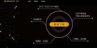 Home - Bitcoin KE