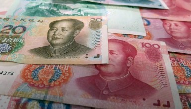 Bank of China to Use Blockchain to Aid 330,000 Tibetans in Poverty