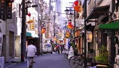 Japan Crypto Industry Granted Self Regulatory Status