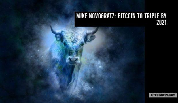 Mike Novogratz: Bitcoin to Triple by 2021