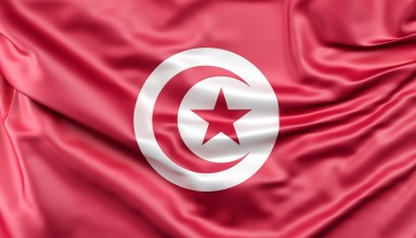 Tunisia Announces Launch of Central Bank Digital Currency