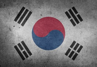 South Korea Wants to Focus on Blockchain Research and Development in 2021