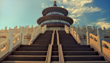 Blockchain e-invoicing will be tested in Beijing by the State Taxation Administration.