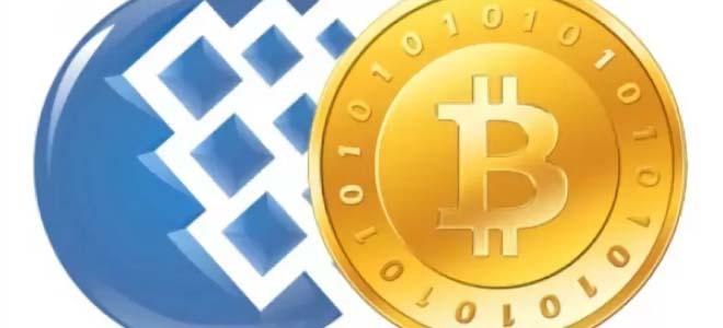 Acquista WebMoney carta regalo con bitcoin o 50 altcoin