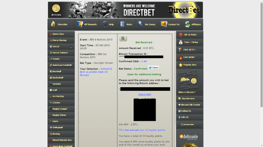 After a short time, the bet screen changes to show it's been received