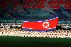creative commons picture of North Korea