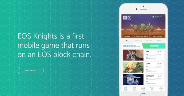 EOS(イオス)を活用した初のモバイル向けDApps「EOS Kinghts」がリリース!