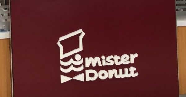 au PAY、ミスタードーナツに導入へ 9月末までポイント10%還元も