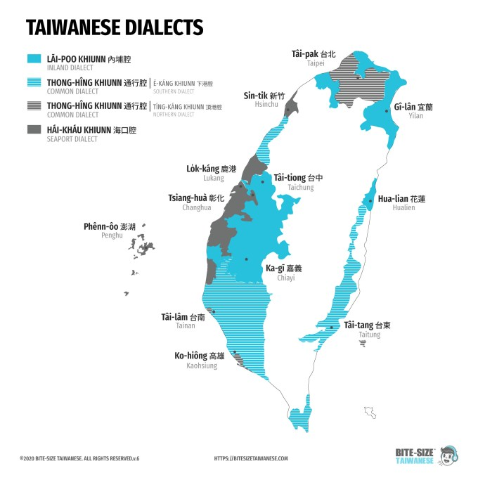 Taiwanese Dialects Map - Bite-size Taiwanese - Pronounce it Like a Pro - Episode 10 - Learn Taiwanese Hokkien