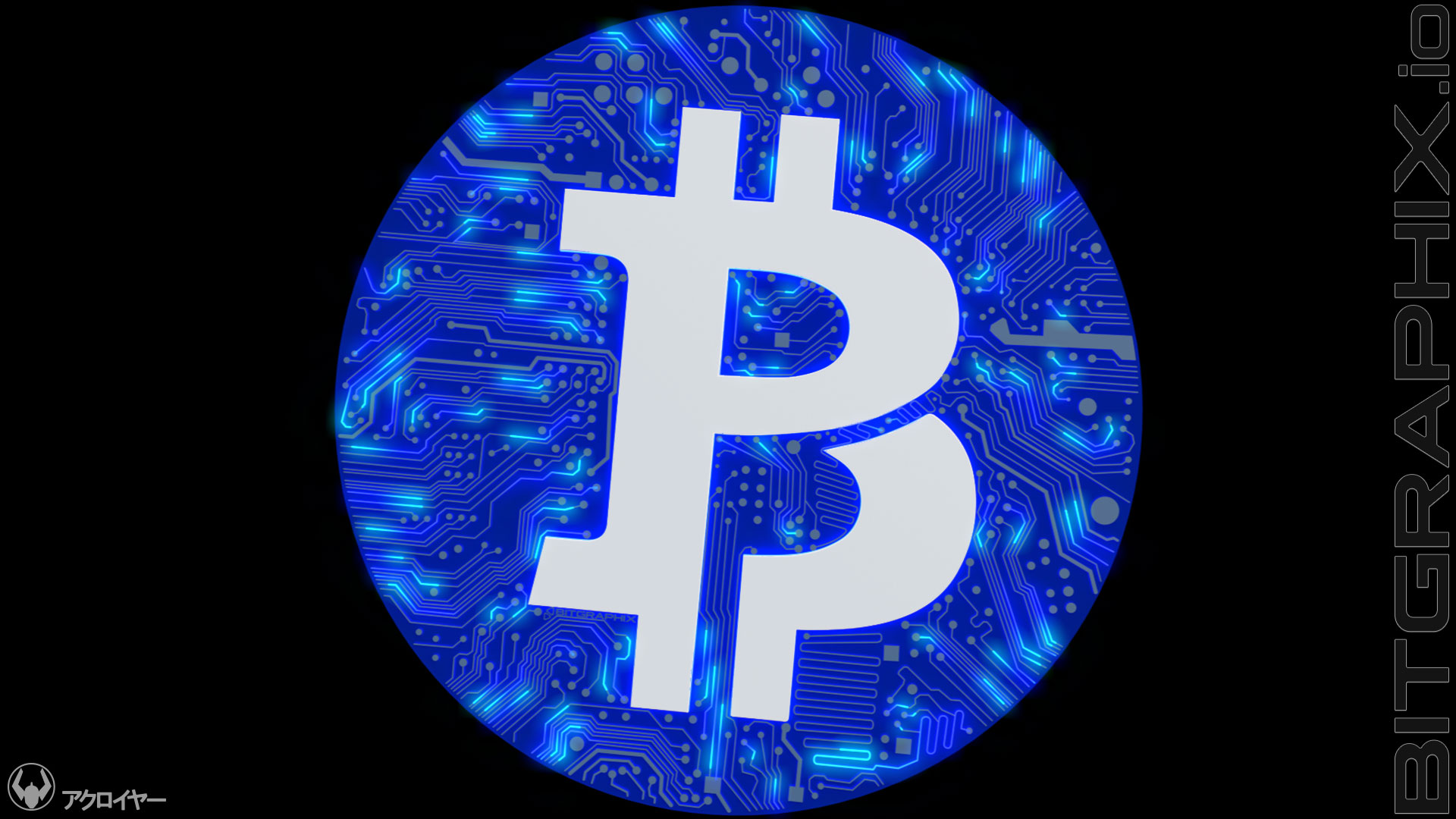 Bitgraphix-BTCP-Circuits-Animation-still-frame-3d-visual-effects-02