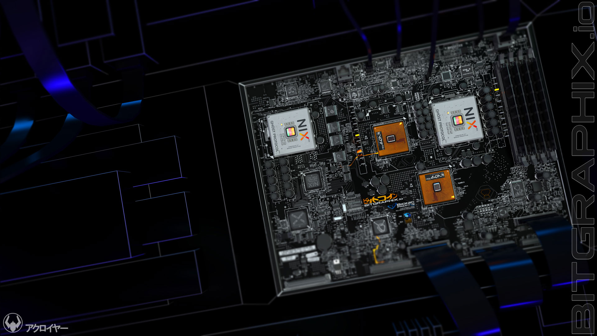 NIX-Platform-Ghost-Protocol-promotional-animation-still-frame-motherboard-greeble-3d-vfx-redshift-render