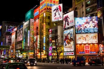 Noche en Akihabara
