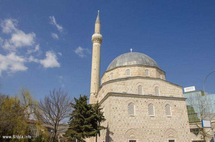 Isak Mosque - Bitola, Macedonia