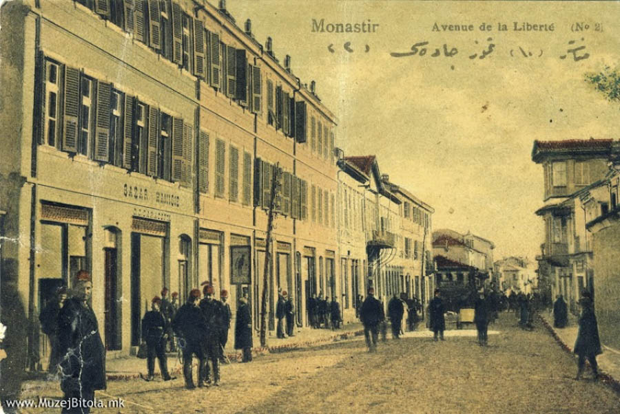 The Main street Shirok Sokak Bitola 1908