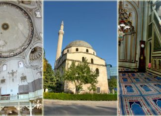 Isak Mosque in Bitola