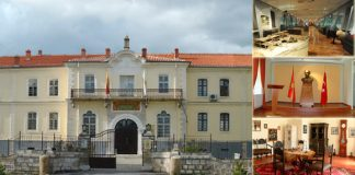 NI Institute and Museum Bitola