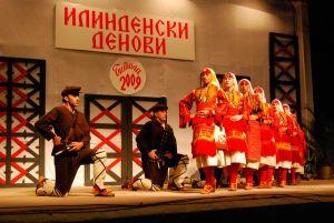 Ilindenski Denovi – Festival of Folk songs and Dances