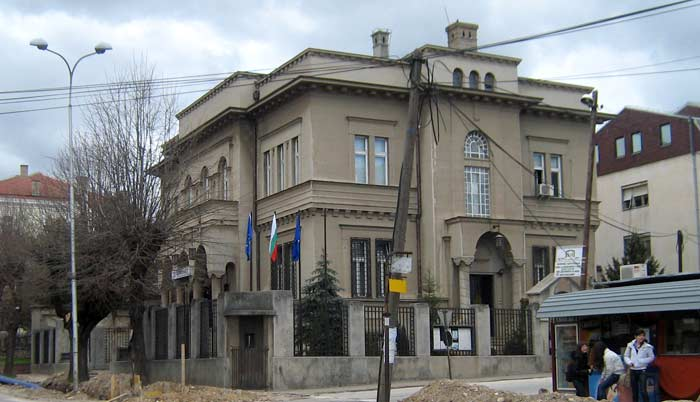 You are currently viewing Bulgarian consulate in Bitola