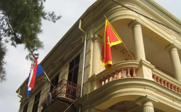 konzulat na hrvatska bitola