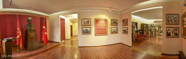 Mustafa Kemal Ataturk Museum Bitola Macedonia 2