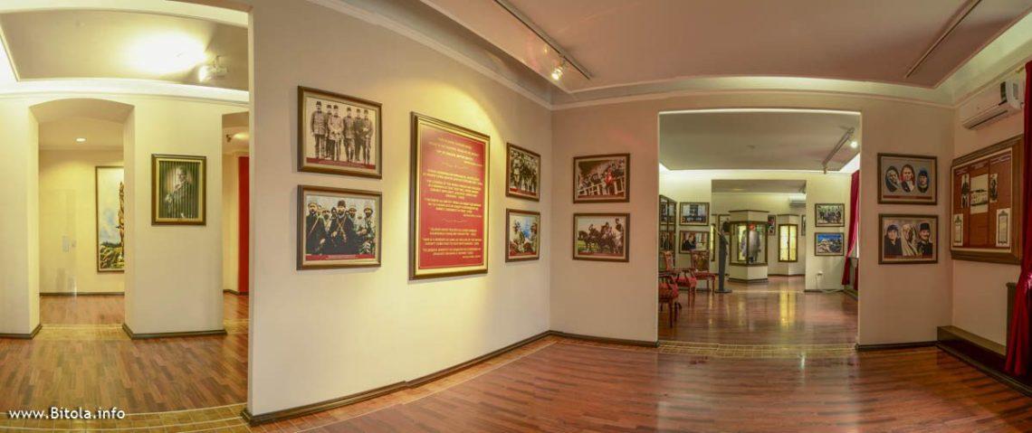 Mustafa Kemal Ataturk Museum Bitola Macedonia