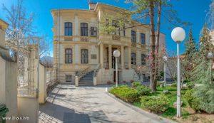 Rectorate building - University St. Kliment Ohridski in Bitola, Macedonia