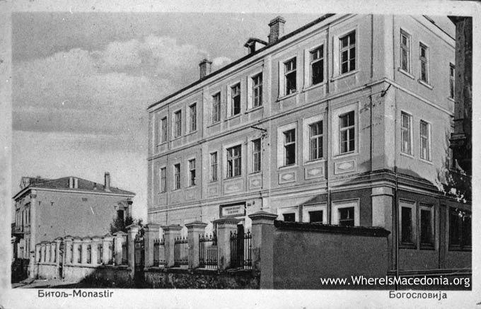 biblioteka-sv-kliment-ohridski-old-01