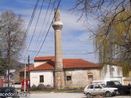 cinar-mosque-bitola