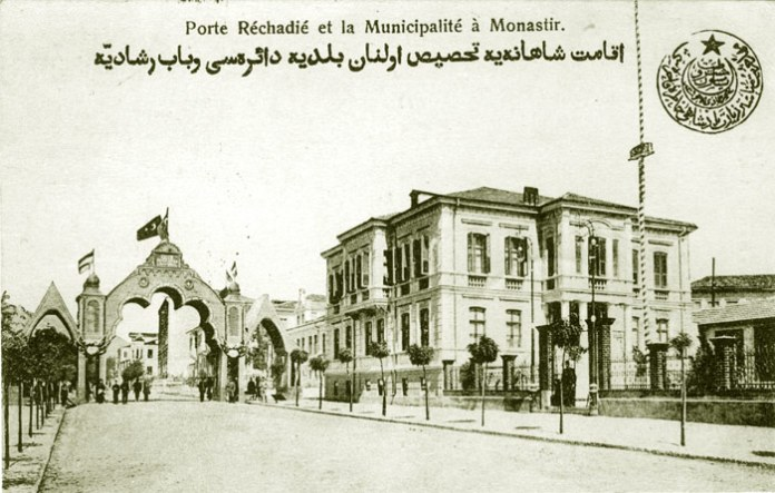 Triumphal arch placed near the residence of sultan Mehmed Resad V during his visit in Bitola (Monastir) - 1911 - today seat of University St. Kliment Ohridski, Bitola