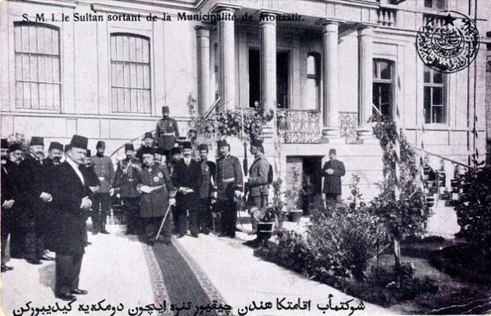 Mehmed Resad V during his visit in Bitola (Monastir) - 1911 in his residence - today seat of University St. Kliment Ohridski, Bitola