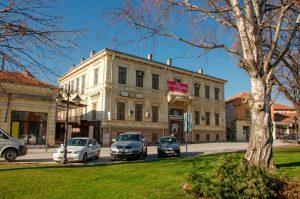 Read more about the article Објектот на поранешната Отоманската банка во Битола.