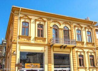 Куќата во која живеела Елени Каринте