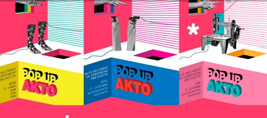 Read more about the article AKTO Festival for contemporary arts