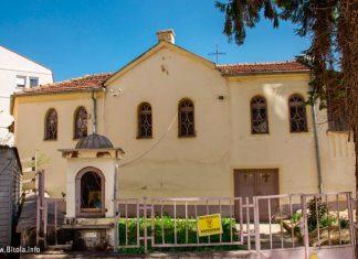Sv Naum Bitola